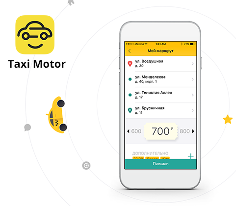 Taxi_preview