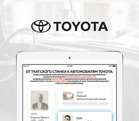 Toyota_presentation_preview