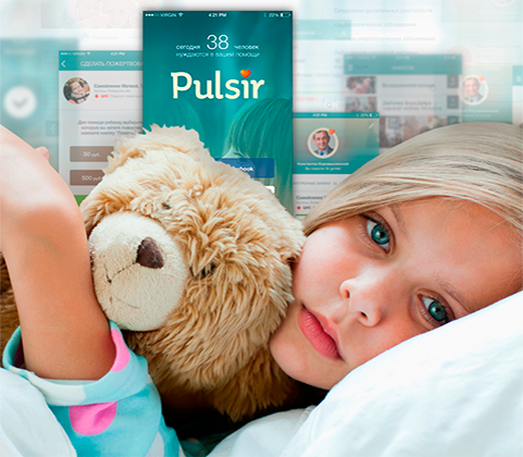 pulsir_preview